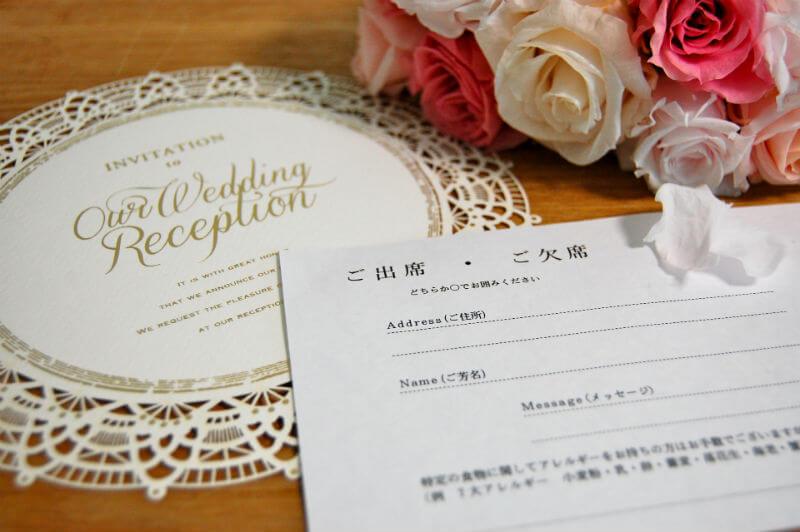 結婚式持ち物リスト