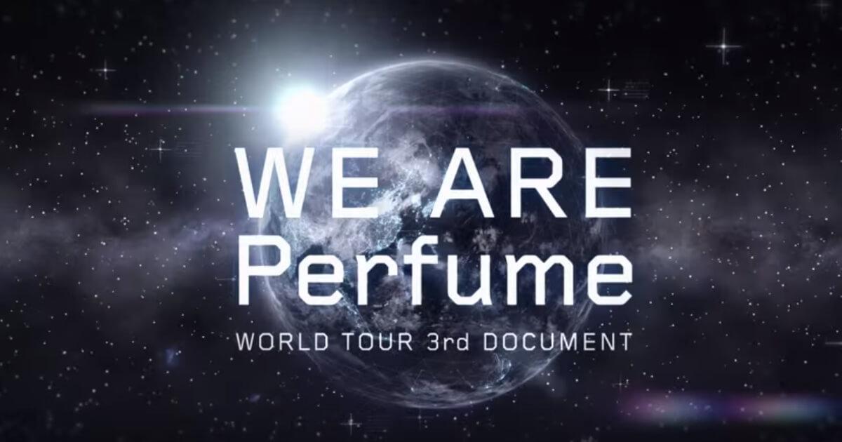 WEAREPerfume