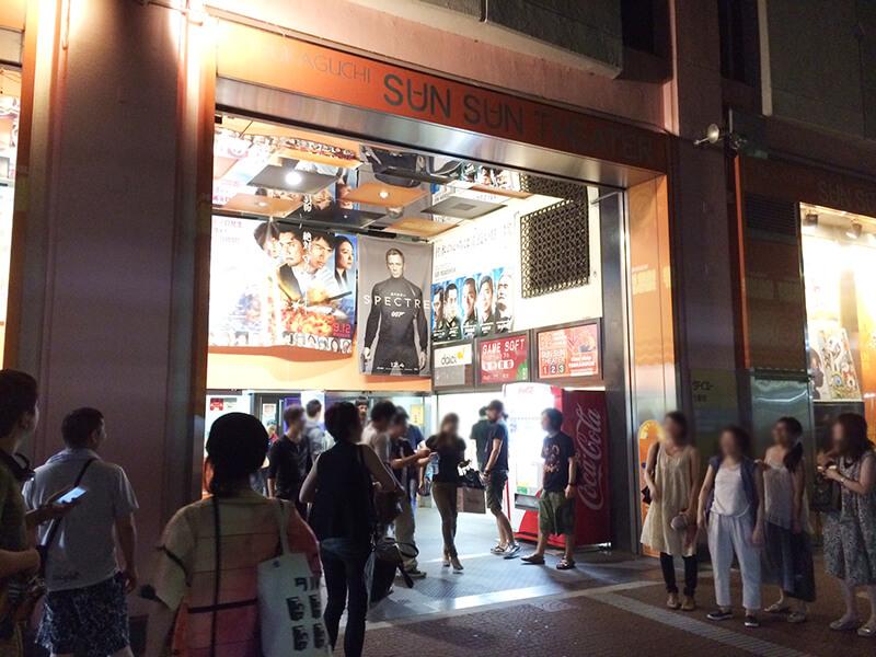 マサラ上映 塚口サンサン劇場