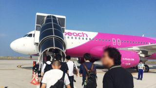 大阪から北海道飛行機