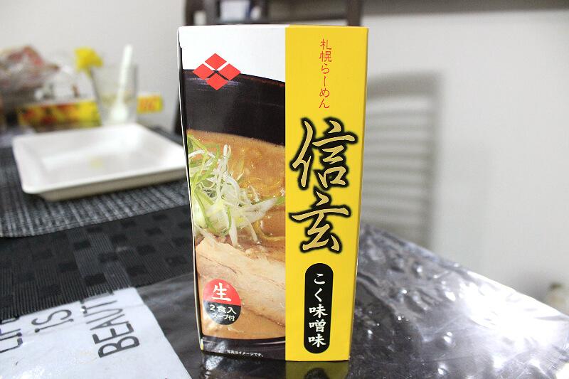 札幌ラーメン信玄通販