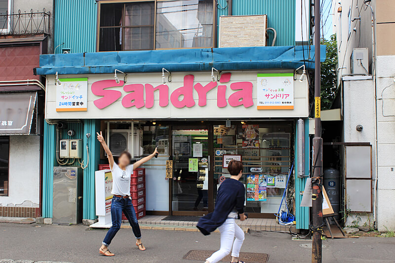 札幌サンドイッチ専門店サンドリア