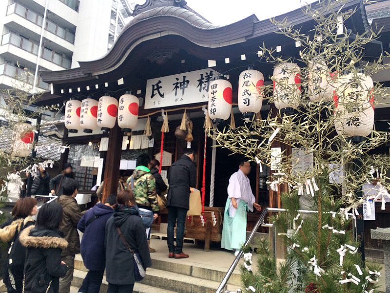 大黒主神社