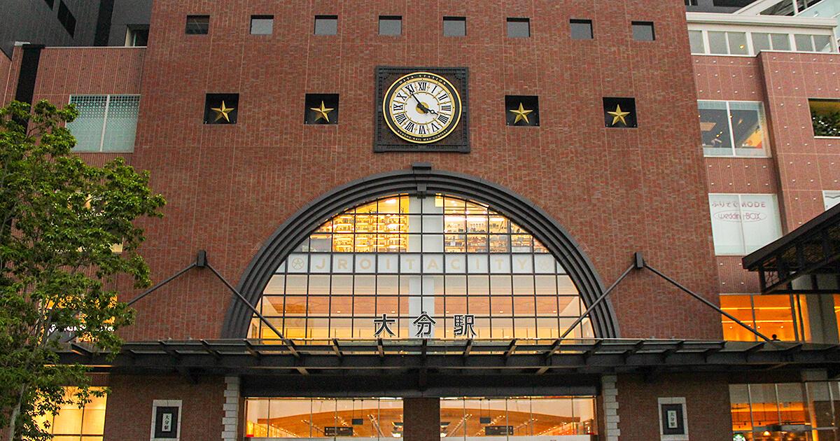 大阪から大分まで移動方法