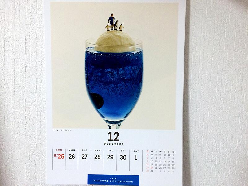 MINIATURE LIFE展 田中達也カレンダー