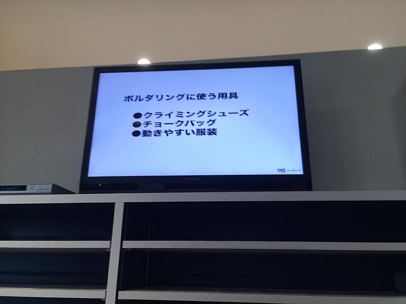 ボルダリング梅田グラビティ