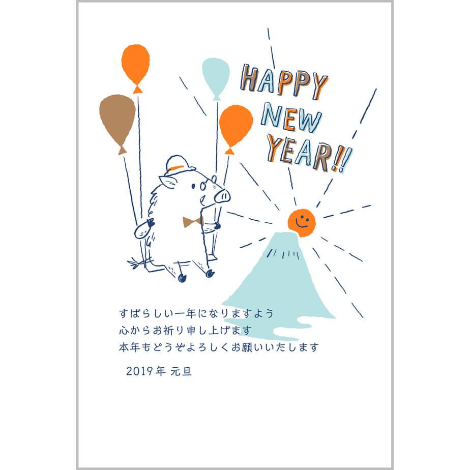 2019年かわいい年賀状