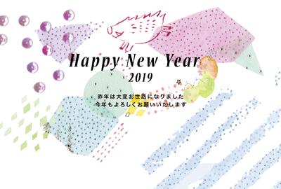 2019年おしゃれ年賀状