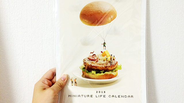 MINIATURE LIFE CALENDAR2018