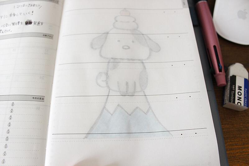 ほぼ日手帳EDiT比較