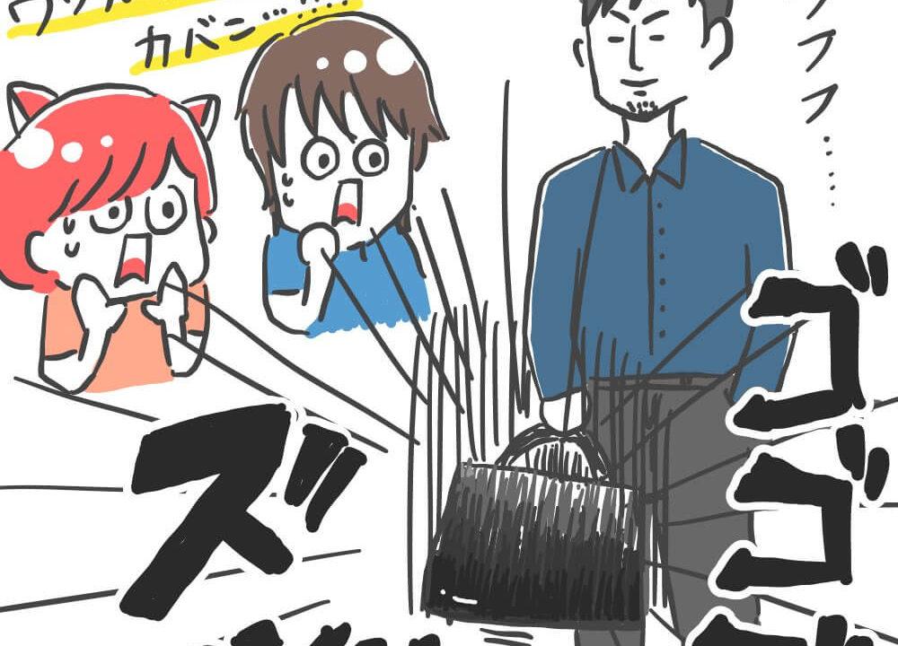 松尾さんセブ島セミナー