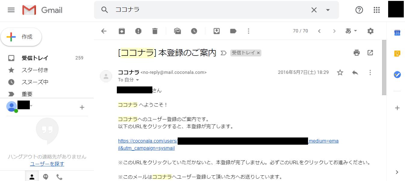 ブログイラスト依頼
