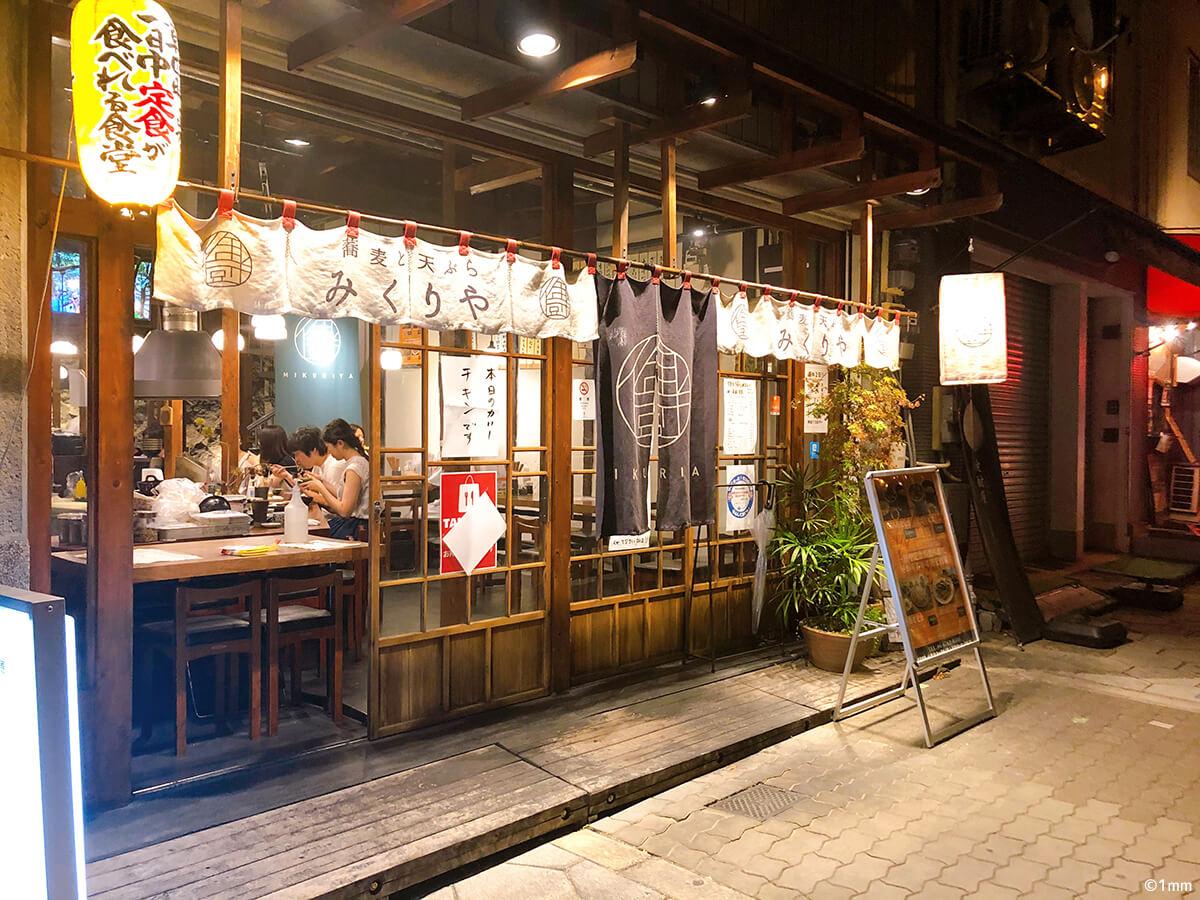13_定食サブスク蕎麦と天ぷらみくりや4