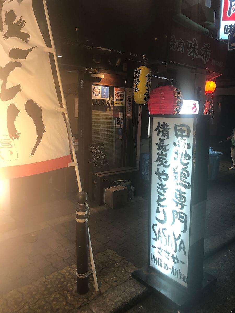 27_サブスク定食_SASAYA本店3